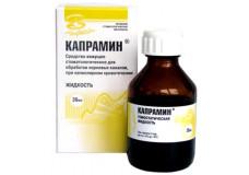 Кровоостанавливающее Капрамин 30 мл